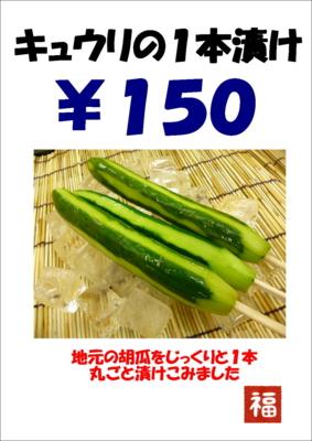 f:id:fuku240:20110714192148j:image