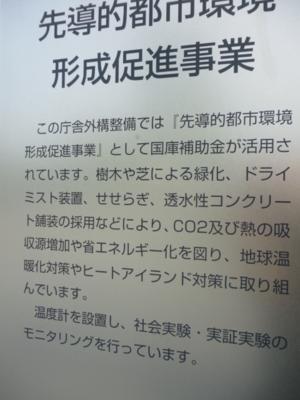 f:id:fuku240:20110729190924j:image
