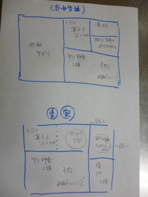 f:id:fuku240:20110802192719j:image