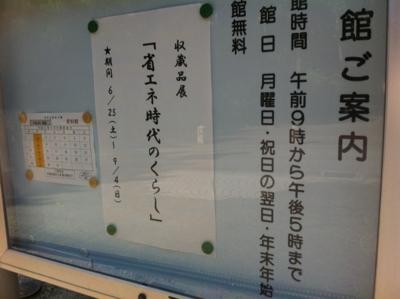 f:id:fuku240:20110813163838j:image