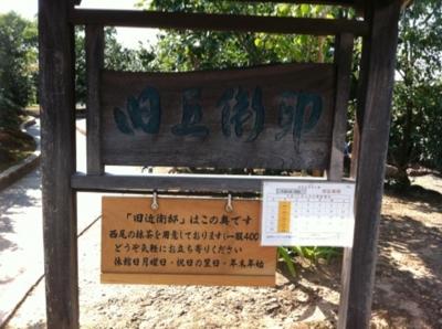 f:id:fuku240:20110813164201j:image