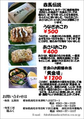 f:id:fuku240:20110813181730j:image