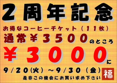 f:id:fuku240:20110915212303j:image
