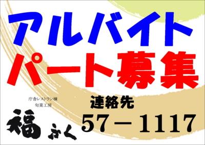 f:id:fuku240:20110917163139j:image