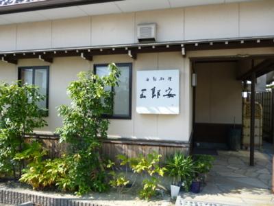 f:id:fuku240:20110917175621j:image