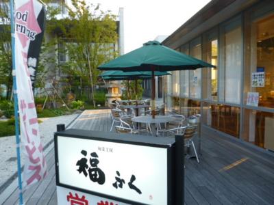 f:id:fuku240:20111008150156j:image
