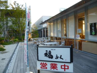 f:id:fuku240:20111008150158j:image