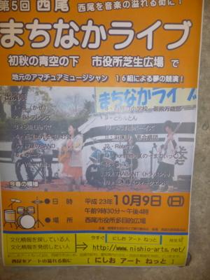 f:id:fuku240:20111008181048j:image