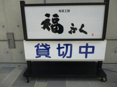 f:id:fuku240:20111015154841j:image
