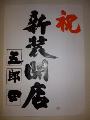 f:id:fuku240:20111103012307j:image