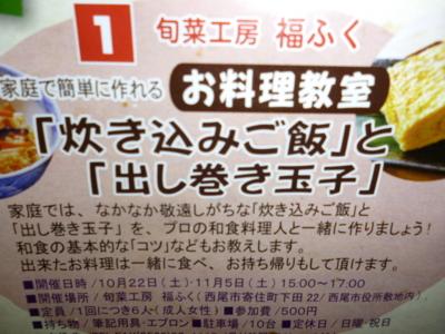 f:id:fuku240:20111104222050j:image