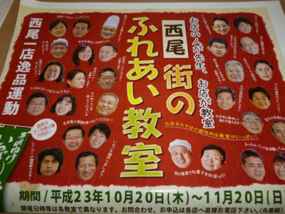 f:id:fuku240:20111104222054j:image