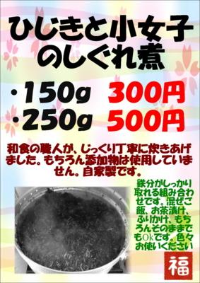 f:id:fuku240:20111111180636j:image