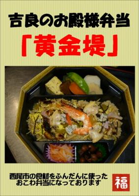 f:id:fuku240:20111111180638j:image