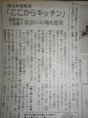 f:id:fuku240:20111124191416j:image