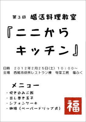 f:id:fuku240:20120117194507j:image