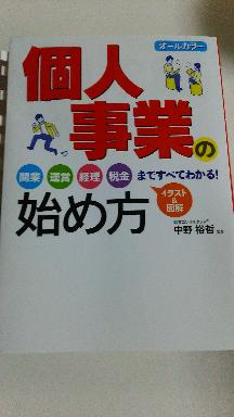 f:id:fuku39:20170315003520p:plain