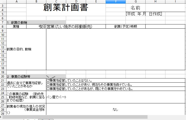 f:id:fuku39:20170315004925p:plain
