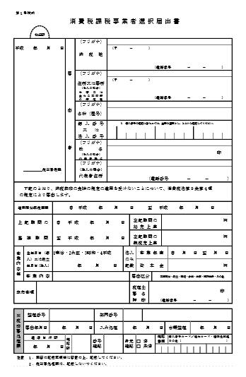 f:id:fuku39:20170315212530p:plain