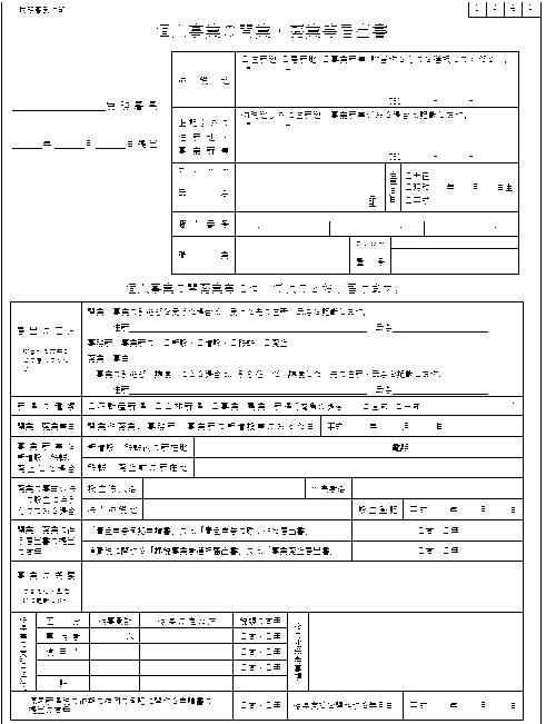 f:id:fuku39:20170319012241p:plain