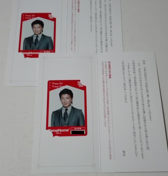 f:id:fuku39:20170325215319p:plain
