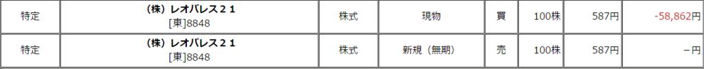f:id:fuku39:20170328220524p:plain