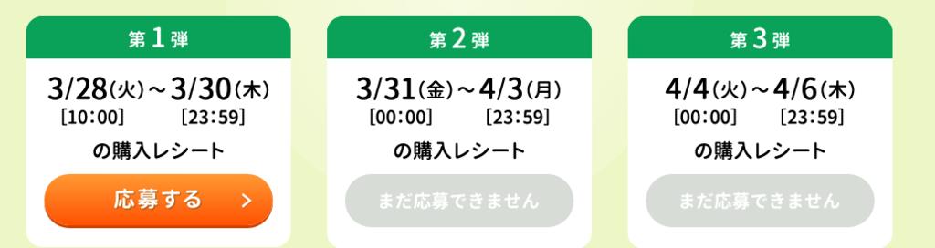 f:id:fuku39:20170329221209p:plain