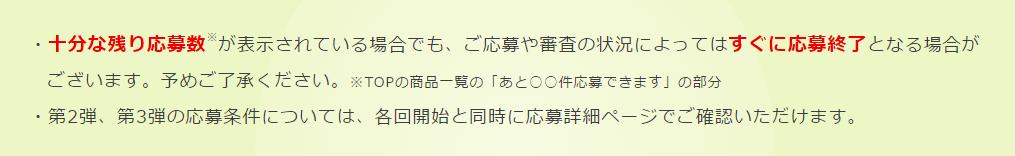 f:id:fuku39:20170329221352p:plain