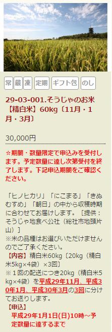 f:id:fuku39:20170404001008p:plain