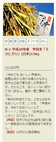 f:id:fuku39:20170404001335p:plain