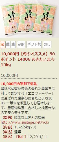 f:id:fuku39:20170409232622p:plain