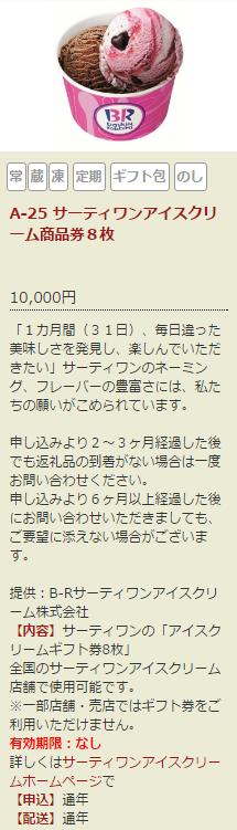 f:id:fuku39:20170409234426p:plain