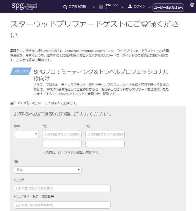 f:id:fuku39:20170410215444p:plain