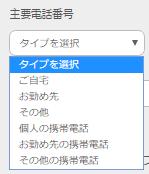 f:id:fuku39:20170410231545p:plain