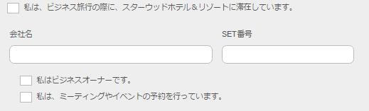 f:id:fuku39:20170411211133p:plain