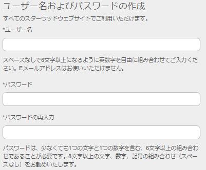 f:id:fuku39:20170411211457p:plain