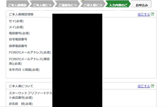 f:id:fuku39:20170411235227p:plain