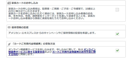 f:id:fuku39:20170411235411p:plain