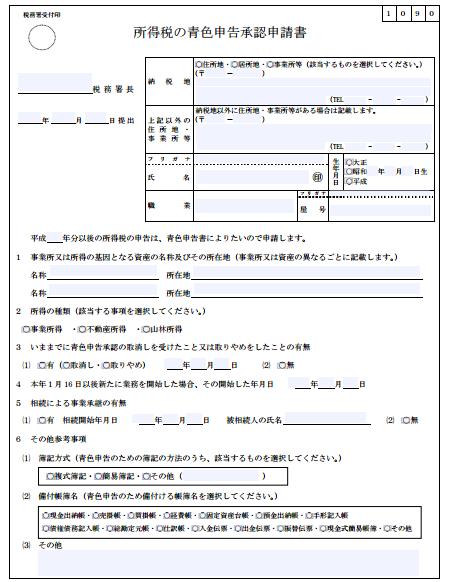 f:id:fuku39:20170425214618p:plain
