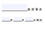 f:id:fuku39:20170425214847p:plain