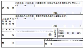 f:id:fuku39:20170425215814p:plain