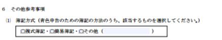 f:id:fuku39:20170425224858p:plain