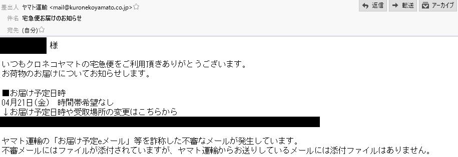 f:id:fuku39:20170501210929p:plain