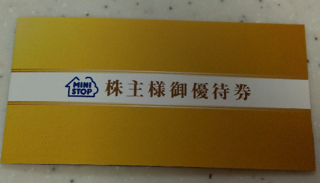 f:id:fuku39:20170502204413p:plain