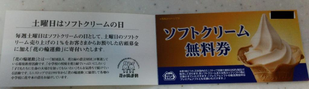 f:id:fuku39:20170502204536p:plain