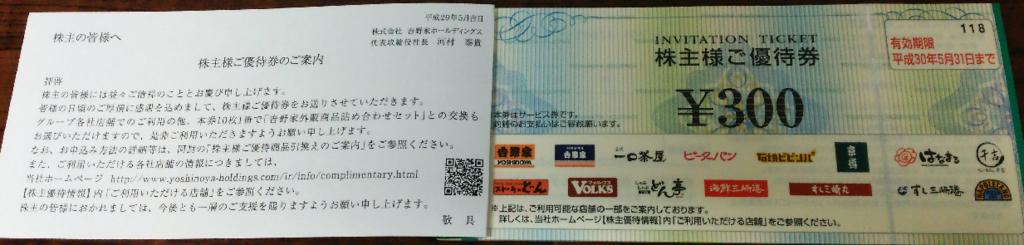 f:id:fuku39:20170509205606p:plain