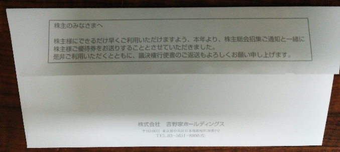 f:id:fuku39:20170509210059p:plain