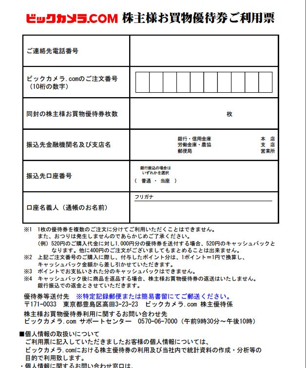 f:id:fuku39:20170519203201p:plain