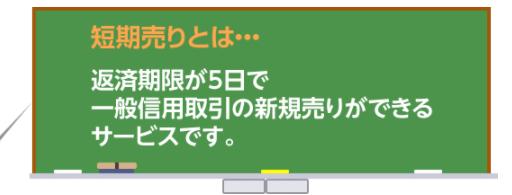 f:id:fuku39:20170522220337p:plain