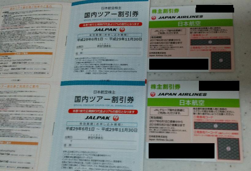 f:id:fuku39:20170524205453p:plain